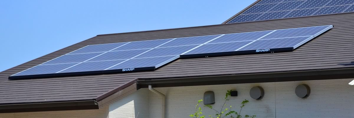 自宅の太陽光発電パネルで売電を行う