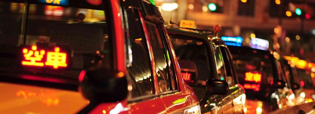 実は法律で決められているタクシーの初乗り運賃